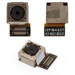 Camera Sony D2004 Xperia E1, D2005 Xperia E1, D2104 Xperia E1 DS, D2105 Xperia E1 DS, D2114 Xperia E1 TV, (refurbished)