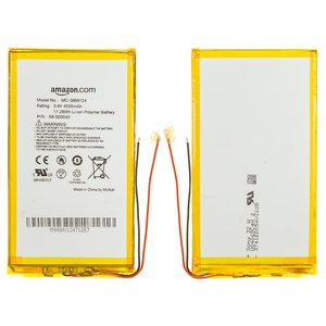 Battery, (124 mm, 68 mm, 3.8 mm, Li-ion, 3.8 V, 4510 mAh)