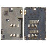 Conector de tarjeta SIM puede usarse con Nokia 112, 200 Asha, 202 Asha, 206 Asha, 210 Asha, 301, 305 Asha, 306 Asha, 308 Asha, C2-00, C2-03, C2-06, C2-08, X2-02, Sim 2