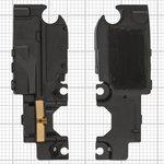Timbre puede usarse con Asus ZenFone 2 Laser (ZE500KL), en marco