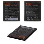 Акумулятор BL259 для Lenovo A6020a40 Vibe K5, Li-Polymer, 3,82 B, 2750 мАг